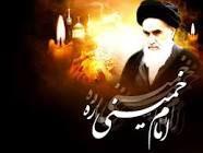 جایگاه مساجد در اندیشه و رفتار امام خمینی (ره)