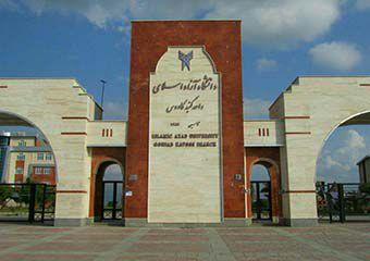 توسعه دانشگاه آزاد مطابق با مطالبات شهرستان گنبد