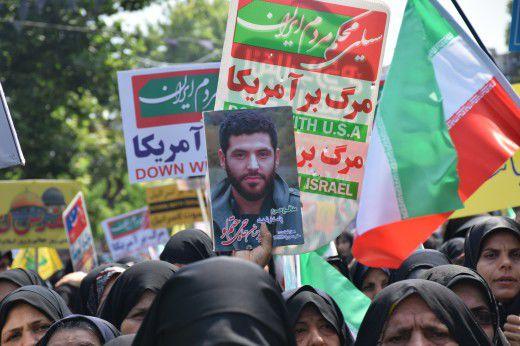 حضور پرشور مردم گرگان راهپیمایی روز قدس