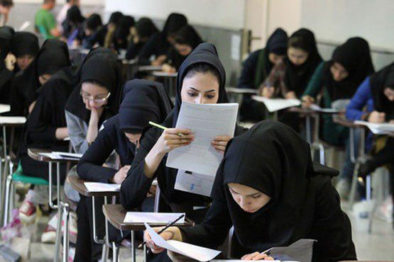 برگزاری آزمون کارشناسی ارشد در گلستان