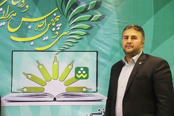 اقدامات آموزش و پرورش شهرستان گالیکش