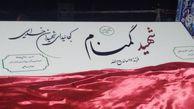 گلستان میزبان ۲ شهید گمنام دفاع مقدس میشود