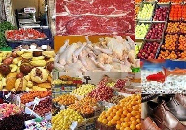 عرضه کالاها در ماه رمضان بدون افزایش قیمت