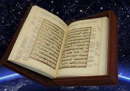 نفرات اول ششمین دوره مسابقات قرآن ویژه اهل سنت کشور معرفی شدند