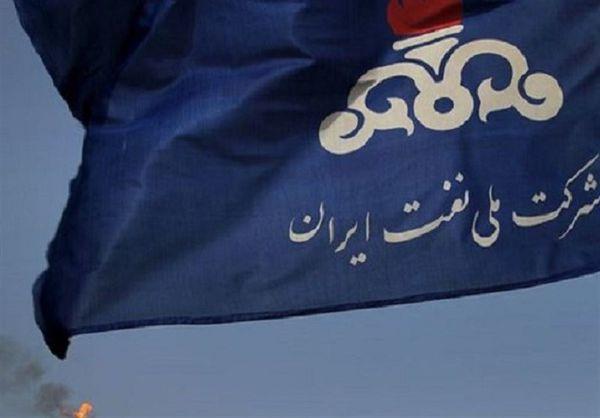 شرکت ملی نفت ایران شایعه استخدامی را تکذیب کرد