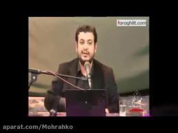 سخنرانی استاد رائفی پور درمورد گناه و ثواب