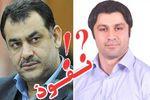 با نفوذ یکی از شخصیتهای مهم استانی مراسم تودیع و معارفه مدیر کل ورزش و جوانان گلستان لغو شد