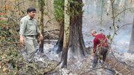۲ جنگلبان گلستانی حین مهار آتش مصدوم شدند