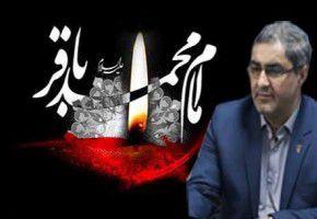 پیام مدیرکل بنیاد استان گلستان به مناسبت شهادت امام جواد(ع)