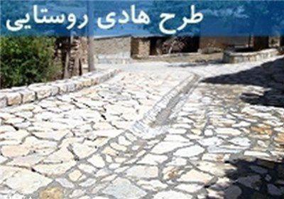 اجرای طرح هادی در 12 روستا علی آباد کتول