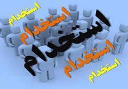 برگزاری سومین آزمون استخدامی متمرکز دستگاههای اجرایی گلستان