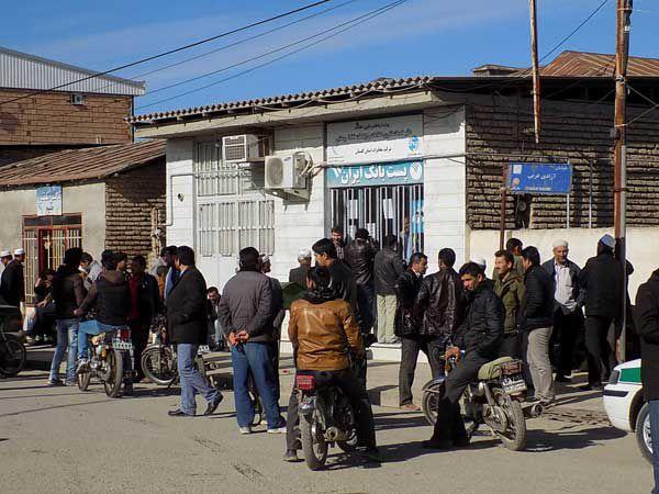 کلاهبرداری کارمند پست بانک روستای چارقلی گمیشان+عکس