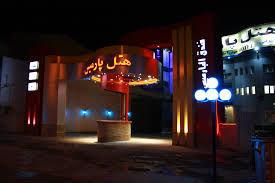 هزینه اقامت در تنها هتل علی آباد کتول گلستان