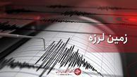 زلزله در گلستان