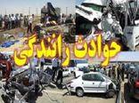 برخورد قضایی با رییس پلیس راه گلستان در صورت احراز قصور