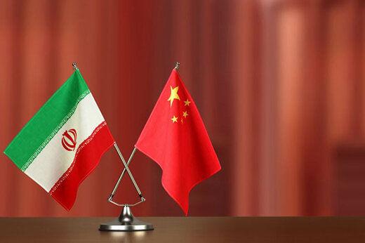 نظر رهبر انقلاب درباره قرارداد ۲۵ ساله بین ایران و چین