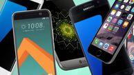قیمت انواع تلفنهمراه سامسونگ در بازار + جدول
