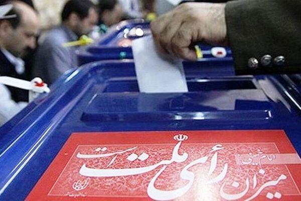 رقابت۱۲۱۵ داوطلب برای ۱۸۰ کرسی شورای شهر در گلستان/ پایان بررسی صلاحیت ها در شورای عالی نظارت