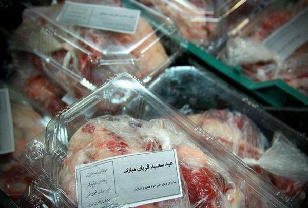 توزیع بستههای گوشت قربانی در هفته آینده در ۱۰ شهر استان گلستان
