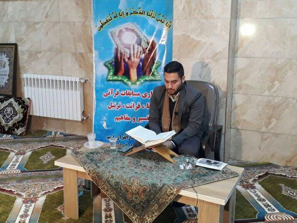 مرحله مقدماتی کشوری هشتمین دوره مسابقات قرآن کریم قوه قضاییه  استان گلستان امروز در گرگان آغاز شد