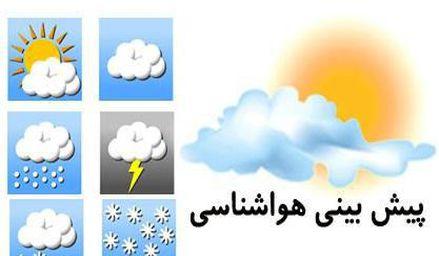 افزایش ابر و رگبار پراکنده در استان