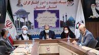 فتح خرمشهر در سوم خرداد فقط مظهر مقاومت و ایثار ملی نیست یک الگوی جهانی است