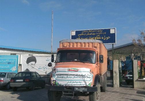 کمک گنبدیها در راه سیستان و بلوچستان