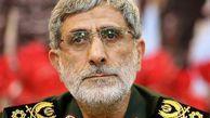 جانشین سردار سلیمانی مشخص شد   انتصاب سرتیپ قاآنی به فرماندهی نیروی قدس