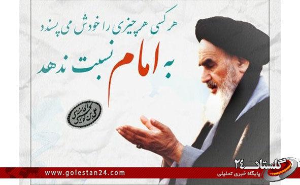 سید رضا رحیمی انتخابات نفوذ 1