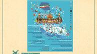 «یک عضو و مربی» کانون گلستان، برگزیده همایش ملی هویت کودکان ایران اسلامی