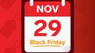 چرا آخرین جمعه نوامبر جمعه سیاه نام گرفت؟