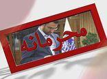 محتوای نامه محرمانه روحانی به وزیر ارتباطات چه بود؟/ از دستور مقابله با فیلترشکنها تا دستور خروج ارگانهای دولتی از تلگرام