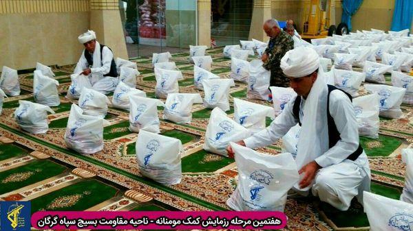 برگزاری سومین مرحله رزمایش کشوری کمک مومنانه در گلستان