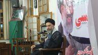 تصاویر/ همایش مردمی حامیان حجت الاسلام رئیسی در کردکوی