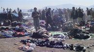 دانلود اولین فیلم منتشرشده از انفجار خونین پاکستان