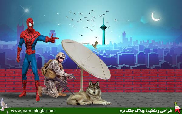 جنگ نرم دشمن با سلاح ماهواره