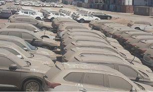 سرنوشت نامعلوم خودروهای دپو شده در گمرک