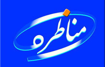 مناظره دام شورای اصلاح طلبان گلستان برای مطرح کردن کاندیداهای مجلس خود است