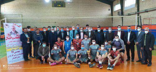 شهرداری گرگان فاتح مسابقات والیبال کارگری استان شد
