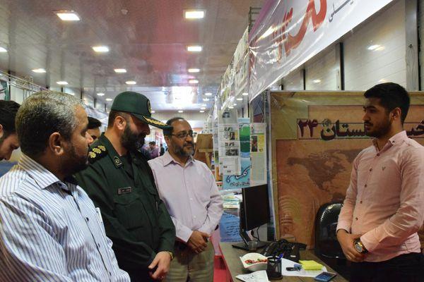 حضور مسئولین استان در غرفه گلستان24