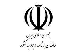 تمدید اعتبار گواهینامه تأیید صلاحیت پیمانکاران تا پایان خرداد ۹۹