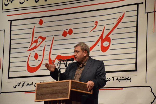 گشایش نمایشگاه گلستان خط با حضور استاد امیرخانی در گرگان