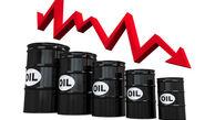 قیمت جهانی نفت امروز 15 دی ماه
