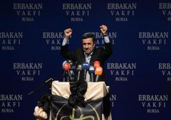 اقدام به بمبگذاری در حاشیه سخنرانی احمدی نژاد در ترکیه + تصاویر