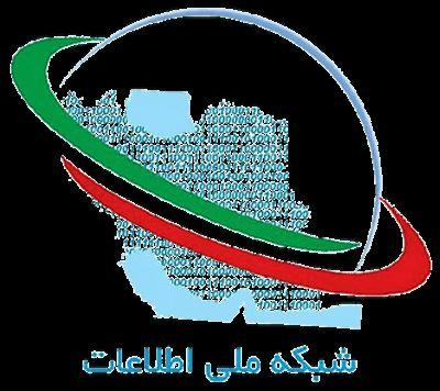 دسترسی بیش از 90 درصد روستاهای بالای 20 خانوار و 100 درصد شهرهای استان به شبکه ملی اطلاعات