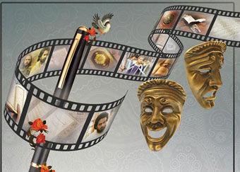 برگزاری جشنواره ملی فیلمنامه نویسی و نمایشنامه نویسی قرآنی در گلستان