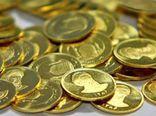قیمت سکه نیم سکه و ربع سکه امروز چهارشنبه ۹۹/۰۶/۱۲ | تمام سکه ۲۰۰ هزار تومان گران شد