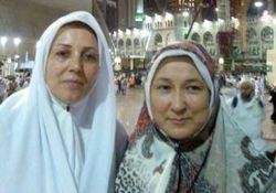 کشته شدگان مکه کشته شدگان حج زائران کشته شده بیوگرافی مرجان نازقلیچی اخبار گلستان اخبار بندر ترکمن