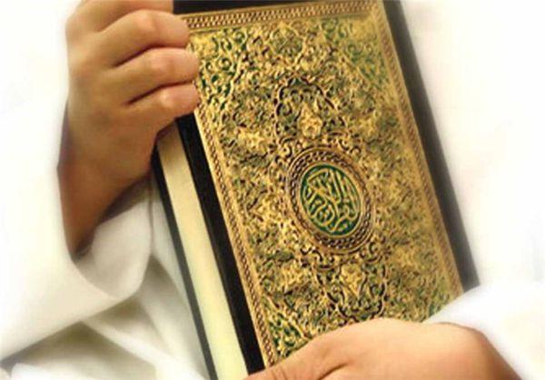 طرح ریشهکنی بیسوادی قرآنی در گلستان اجرا میشود