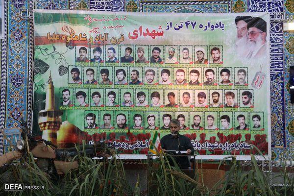 تصاویر/ یادواره شهدای روستای قرنآباد گرگان